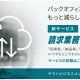 ヤマト、法人向け会員サイトに請求支援機能